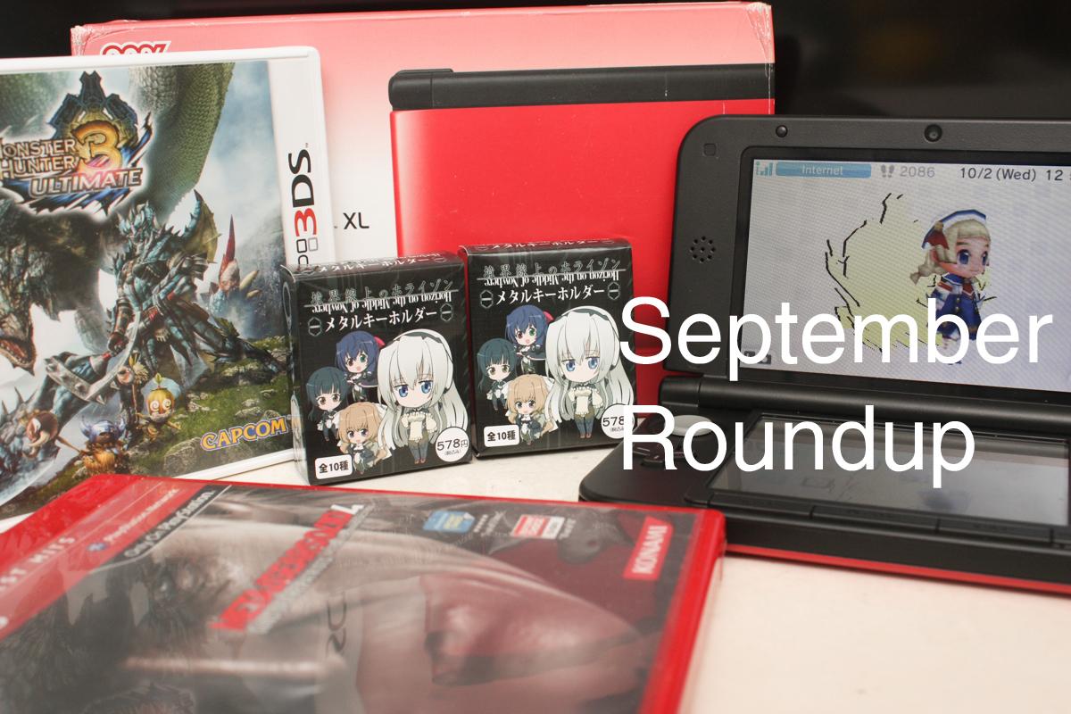 September Roundup