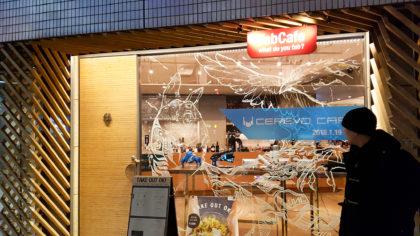 Fab Cafe Shibuya